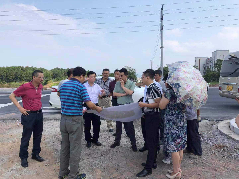 黃山市市長孔曉宏至我司監理項目調研